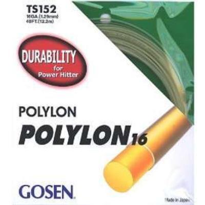 polylon16-cut