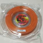 IntenseHeat-200m-orange