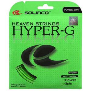 hyperG-12.2m