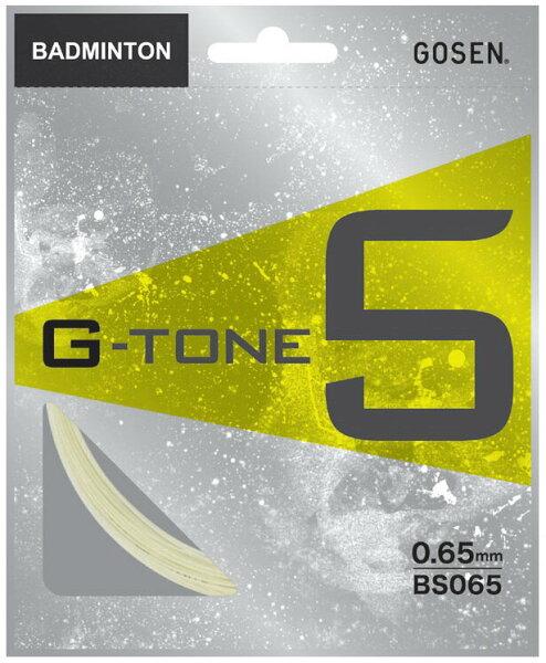 G-TONE5-10m