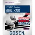 GOSEN 剛戦X5S