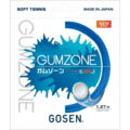 GOSEN GUMZONE